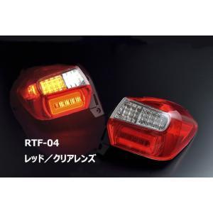 クリアワールド インプレッサXV SUBARU XV チューブフル LEDテール レッド クリアレンズ|goldrush-store