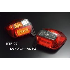 クリアワールド インプレッサXV SUBARU XV チューブフル LEDテール レッド スモークレンズ|goldrush-store