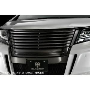 シルクブレイズ 30系 アルファード フロントグリル ブラック 202 単色塗装 goldrush-store