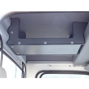 スバル サンバー トラック TT1/TT2 ハイルーフ車専用 オーバーヘッドコンソール [sb03]|goldrush-store