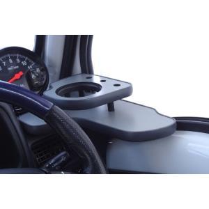 スバル サンバー トラック TT1/TT2 ドアテーブル R 運転席側 ドリンクホルダー 500mlパック型|goldrush-store