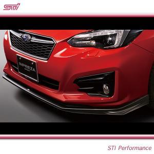 SUBARU スバル  STI パーツ インプレッサ 4ドア 型式 GK フロントアンダースポイラー SG517FL000 スバル純正|goldrush-store