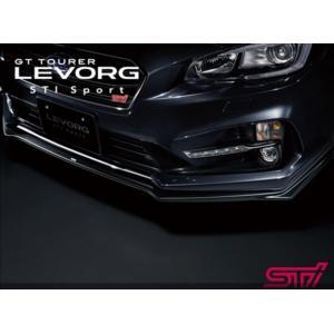 SUBARU スバル  STI パーツ LEVORG レヴォーグ 型式 VM フロントアンダースポイラー ( STI Sport専用 ) SG517VA020 スバル純正|goldrush-store