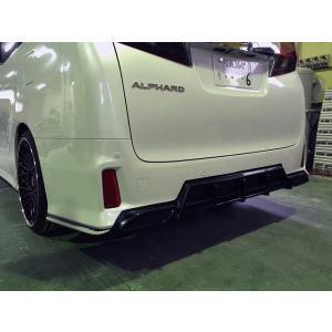 シックスセンス 30 アルファード 後期 S グレード リア アンダーガーニッシュ マフラーリング付き ABS 素地 goldrush-store