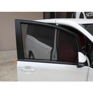 シックスセンス 80 VOXY ヴォクシー 後期 ワンタッチシェード 前席2面セット|goldrush-store