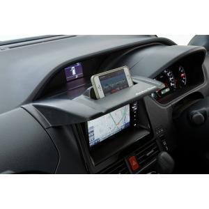 シックスセンス 80 VOXY ヴォクシー 後期 エアロナビバイザー ※7〜9インチナビゲーション対応|goldrush-store