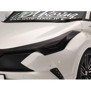 シックスセンス C-HR ( CHR ) ヘッドライトカバー スモーク ※MOP LEDヘッドライト仕様|goldrush-store