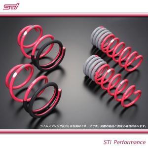 SUBARU スバル  STI パーツ WRX S4 型式 VA コイルスプリング リヤ リア 標準(KYB)ダンパー装着車用 ST20380VV020|goldrush-store