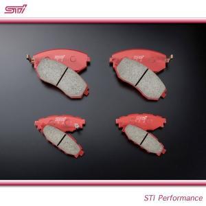 SUBARU スバル  STI パーツ フォレスター 型式 SJ ブレーキパッドセット リア リヤ ST26296ST010|goldrush-store