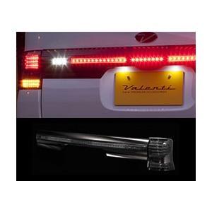 ヴァレンティ LEDテールランプ ライトスモーク L375 L385 タント タントカスタム TD375TNT-SB-1|goldrush-store