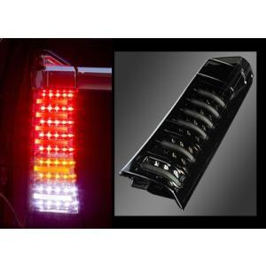 ヴァレンティ LEDテールランプ ライトスモーク N-BOX TH12NBX-SB-1|goldrush-store