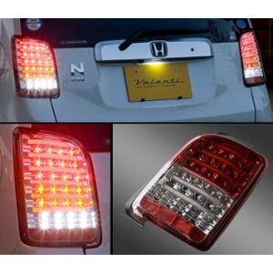 ヴァレンティ LEDテールランプ ハーフレッド N-ONE TH12NON-HC-1|goldrush-store