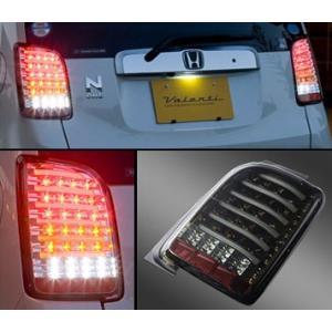 ヴァレンティ LEDテールランプ ライトスモーク N-ONE TH12NON-SB-1|goldrush-store