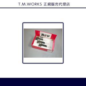 T.M.WORKS[TMワークス]正規代理店 Inside Ignite REV 品番 IRB303C( BMW 6気筒車専用)|goldrush-store