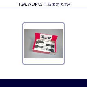 T.M.WORKS[TMワークス]正規代理店  Inside Ignite REV 品番 IRB304C( BMW 8気筒車専用 )|goldrush-store