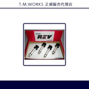 T.M.WORKS[TMワークス]正規代理店 Ignite REV  品番 IRG114( プジョー306 S16 4気筒 専用)|goldrush-store
