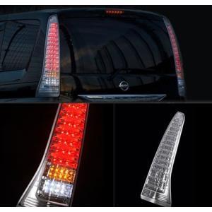 ヴァレンティ LEDテールランプ クリア セレナ C26 TN26SER-CC-1|goldrush-store
