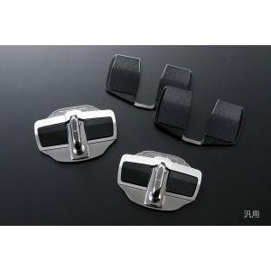 ヴォクシー ドアスタビライザー ZWR80#  1セット2個(一台分) TRD トヨタテクノクラフト メーカー型番: MS304-00001|goldrush-store