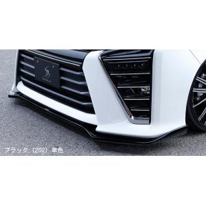 シルクブレイズ 80 ヴォクシー ZS 後期 フロントリップスポイラー タイプS ブラック 202 単色 ※個人宅NG|goldrush-store
