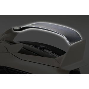 VARIS バリス ホンダ シビック TYPE R FK 8 ARISING-I リアウイングフラップ FRP 未塗装 [型番: VAHO015F ]|goldrush-store