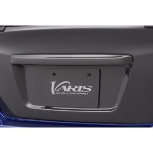VARIS バリス スバル WRX STI & S4 VAB/VAG ARISING II リア トランク ガーニッシュ  カーボン [型番: VASU-208 ]|goldrush-store