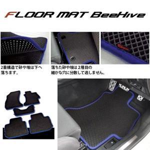 湾岸 ワンガン  フロアマット BeeHive 青 (BLUE) レヴォーグ レボーグ VM IF130001 goldrush-store