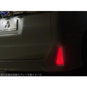 Junack ジュナック LEDリフレクター RFL-T7 VOXY ヴォクシー 80系 ( ZS グレード) / ノア 80系 ( SI グレード) 調光回路セット 前期/後期共通|goldrush-store