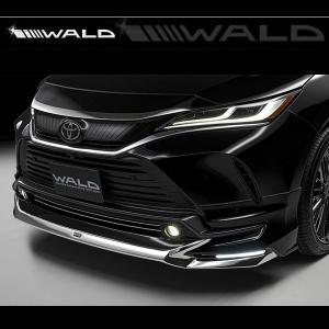 WALD ヴァルド ハリアー MXUA 80/85 R2.6発売モデル フロントスポイラー ABS製 未塗装 [ EXECUTIVE LINE ]|goldrush-store