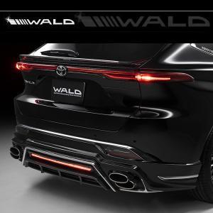 WALD ヴァルド ハリアー MXUA 80/85 R2.6発売モデル リアスカート ABS製 未塗装 [ EXECUTIVE LINE ]|goldrush-store