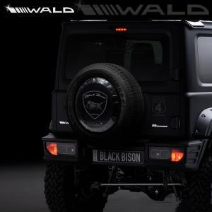 WALD ヴァルド JIMNY (JB64) / ジムニー シエラ H30.8〜 スペアタイヤカバー FRP製 (SPORTS LINE BLACK BISON EDITION) goldrush-store