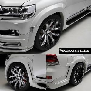WALD ヴァルド ランドクルーザー URJ202W (H27.8~) オーバーフェンダー ZX用 FRP製 未塗装 [ SPORTS LINE ] ランクル 200|goldrush-store