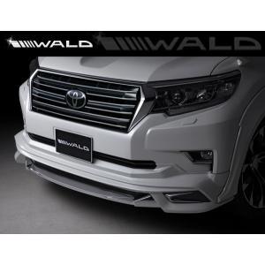 WALD ヴァルド ランドクルーザー プラド [ GDJ / TRJ 150 ] (H29.9-) フロントスポイラー 未塗装 [ SPORTS LINE ]|goldrush-store