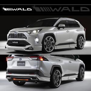 WALD ヴァルド RAV4 (G / X 52/54) R2.6発売モデル フロントスポイラー サイドステップ リアスカート 3Pキット ABS製 未塗装 [ SPORTS LINE ]|goldrush-store