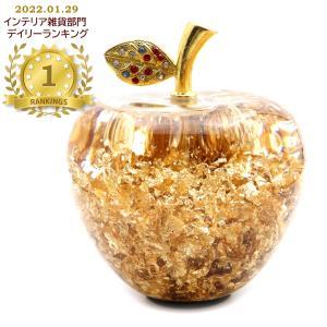 黄金のリンゴ 置き物 金箔入り お正月 縁起物 林檎 アップル 箱付き 風水 幸福 幸運