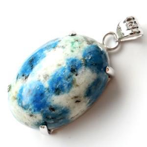 K2ブルー ネックレス 天然石 ペンダント Silver925 カラコルム山脈産 パワーストーン 父...