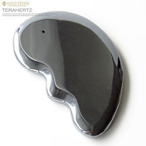 テラヘルツ鉱石 かっさプレート  サイズ大 フェイスマッサージ 健康 美容 クリックポスト送料無料