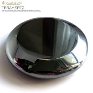 テラヘルツ鉱石 かっさプレート 丸型 お肌にジャストフィット クリックポスト送料無料