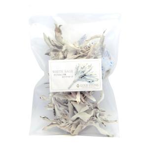 ■内容量等 1袋 約30g  ホワイトセージ 産地:米国 カリフォルニア 学名:Salvia api...