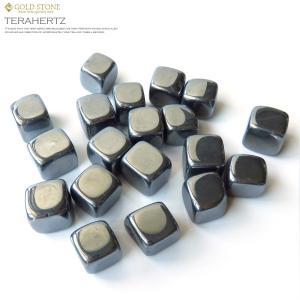 テラヘルツ鉱石 さざれ 150g キューブ型 サイコロ状 ポリッシュ 研磨 送料無料