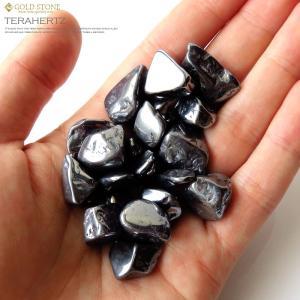 テラヘルツ鉱石 さざれ石 サイズ中 150g 高純度 ポリッシュ研磨 パワーストーン