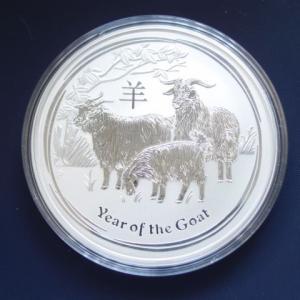 オーストラリア 干支銀貨10オンス 未年|goldtohki