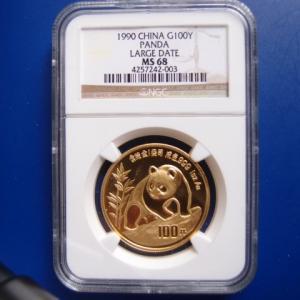 中国 パンダ金貨 1オンス 1990年 LD MS68|goldtohki
