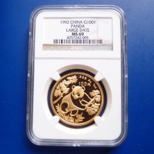 中国 パンダ金貨 1オンス 1992年 LD MS69|goldtohki