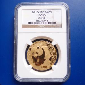 中国 パンダ金貨 1オンス 2001年 MS68|goldtohki