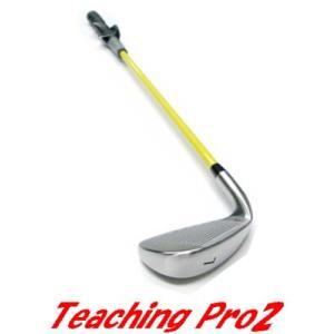 ティーチングプロ2 スイング練習機|golf-atlas