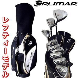 オリマー ORM-800 左用 メンズ ゴルフ フルセット クラブ10本+キャディバッグ付 golf-atlas