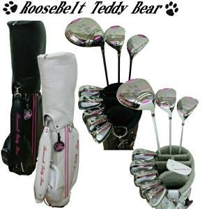 ルーズベルト テディベア RTB-L2 レディースゴルフセット クラブ9本+キャディバッグ付  golf-atlas