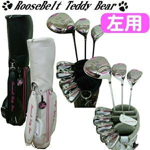 左用 ルーズベルト テディベア  RTB-L2 レディースゴルフセット クラブ9本+キャディバッグ付き  golf-atlas