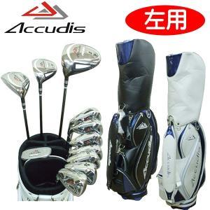 (左用) アキュディス AD-501 メンズ ゴルフセット 11本組  キャディバッグ付  golf-atlas