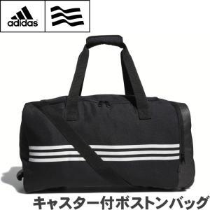 adidas アディダス Team Wheel Bag  チーム ホイールバッグ USAモデル(キャスターローラー付ボストンバッグ)|golf-atlas